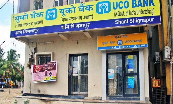 Ngay cả ngân hàng - nơi cần được bảo vệ cũng không hề có cửa